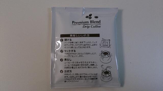東京 アライド コーヒー ロースター ズ